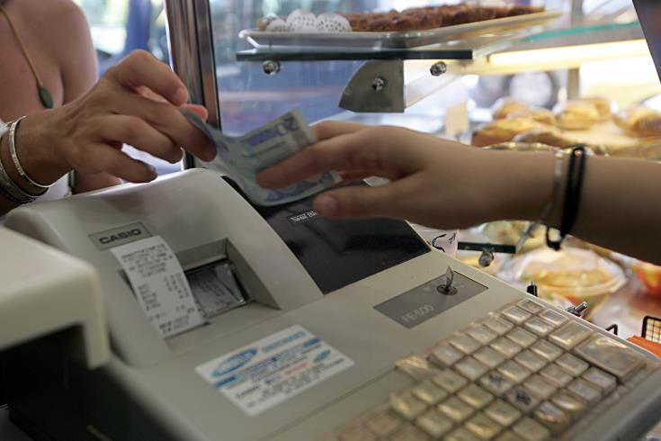 Economic sentiment in Cyprus dips in May