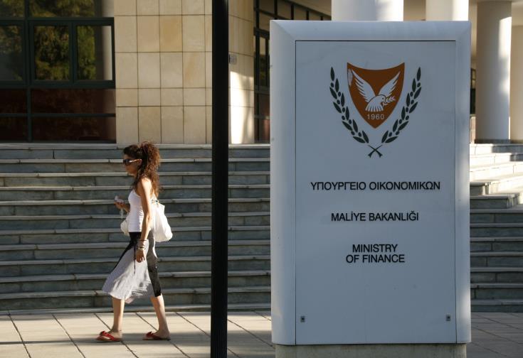 Third invitation for Cyprus Startup Visa scheme in the works
