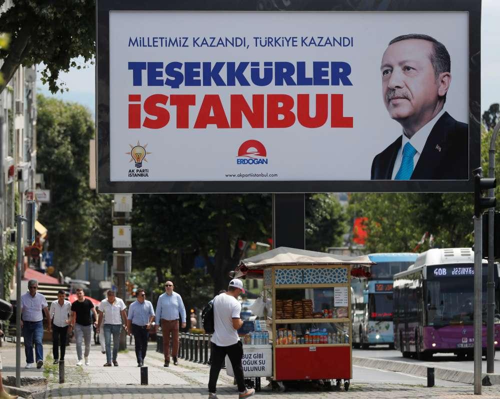 Turkey transfers some powers to president