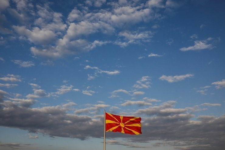 FYROM votes on whether to change name