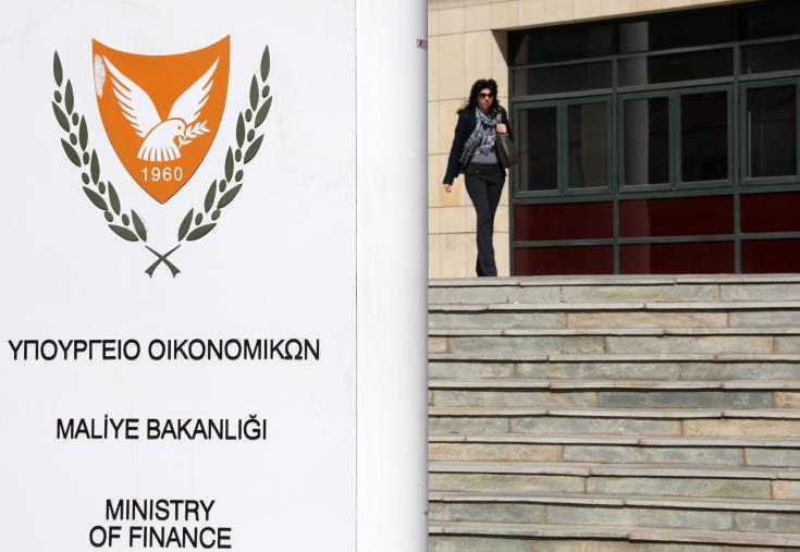 Cyprus to issue two bonds
