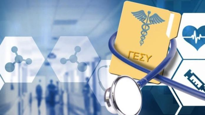 Private Hospitals in Cyprus give green light to HIO MoU