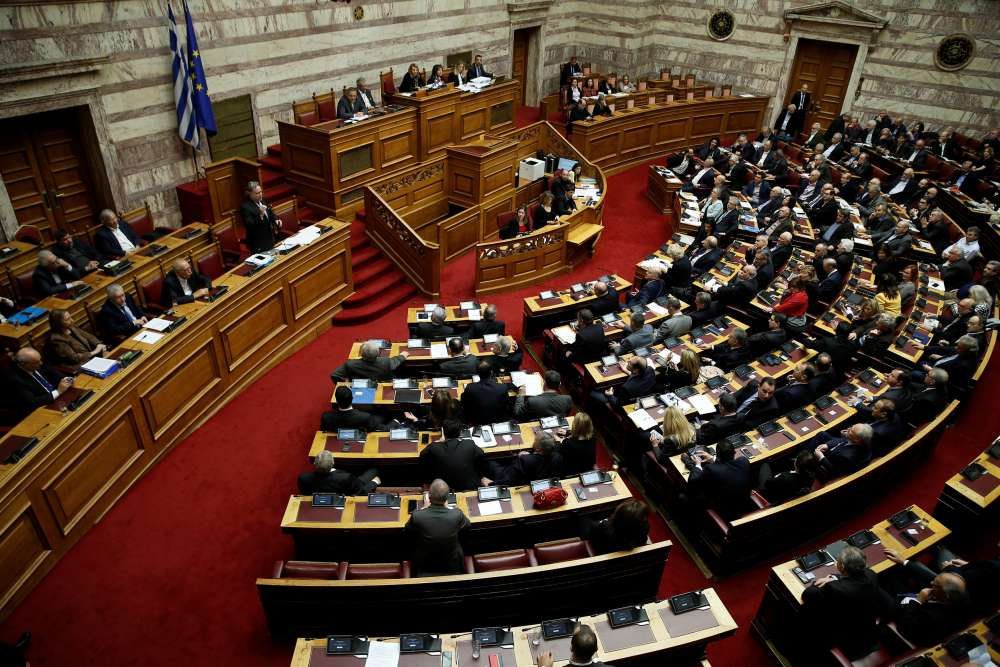 Greek lawmakers edge toward Macedonia deal as issue divides nation