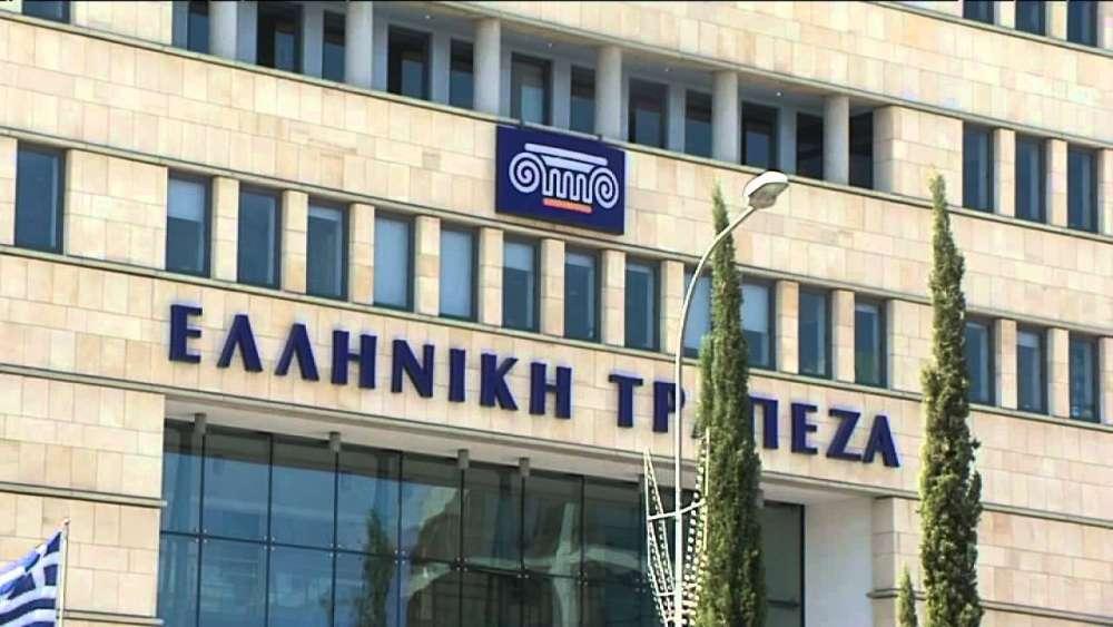 Hellenic: Profits by Co-op bank's absorption