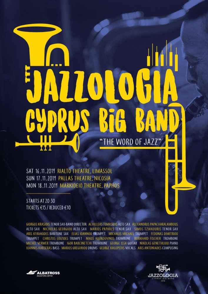 Jazzologia Cyprus Big Band / The word of jazz