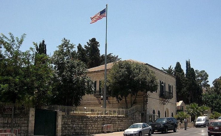 U.S. to merge Jerusalem consulate