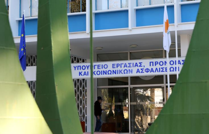 Cyprus in charm offensive to host EU Labour Authority (video)