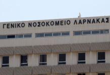 Larnaca: Man hospitalised after trashing hotel room under influence of meth