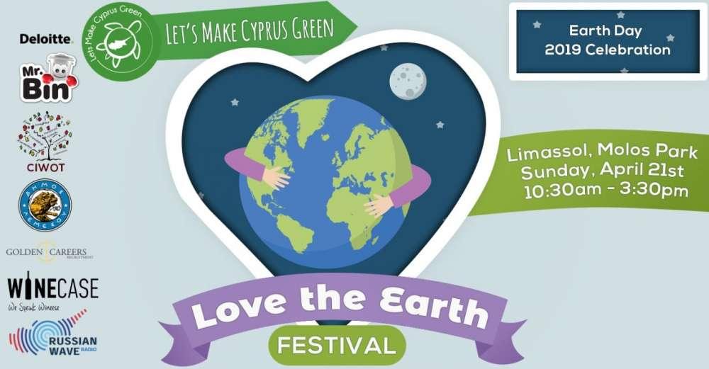 Love the Earth Festival 2019