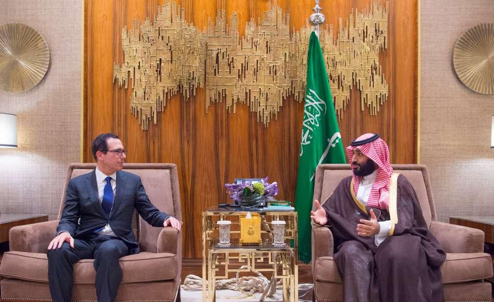 Saudi sees deals worth $50 billion at investment conference despite boycotts