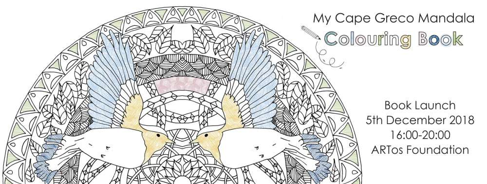 My Cape Greco Mandala Colouring Book Launch