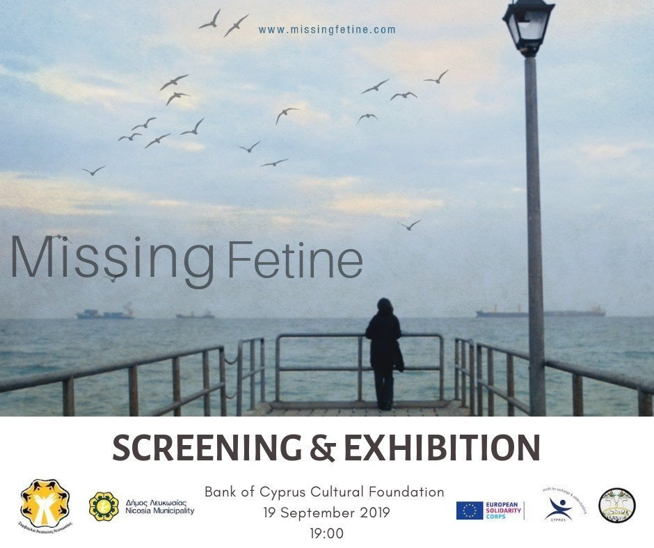 Missing Fetine Screening & Exhibition