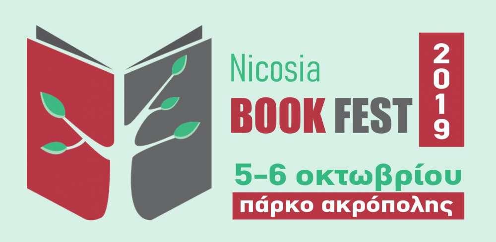 Nicosia Book Fest 2019