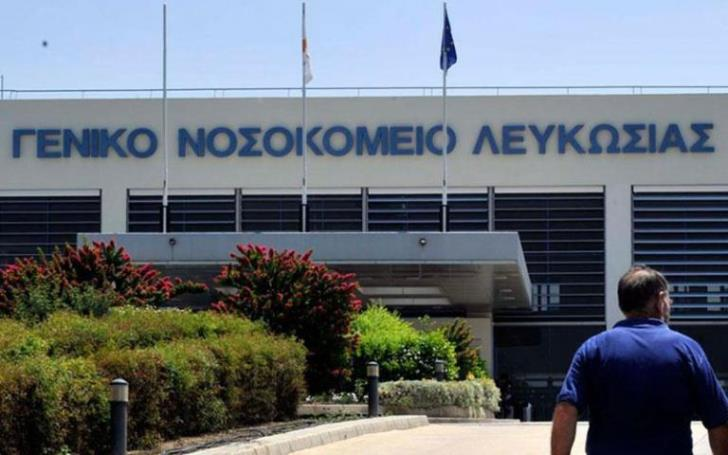 Cyprus among EU countries who spend less on healthcare