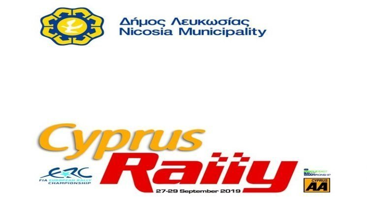 Roads to close in Nicosia for the Cyprus Rally super special stage
