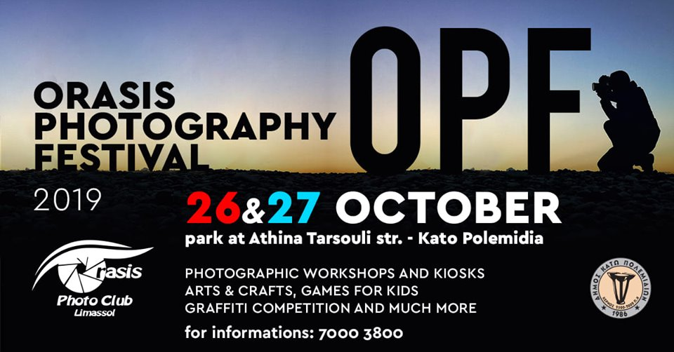 Orasis Photography Festival 2019