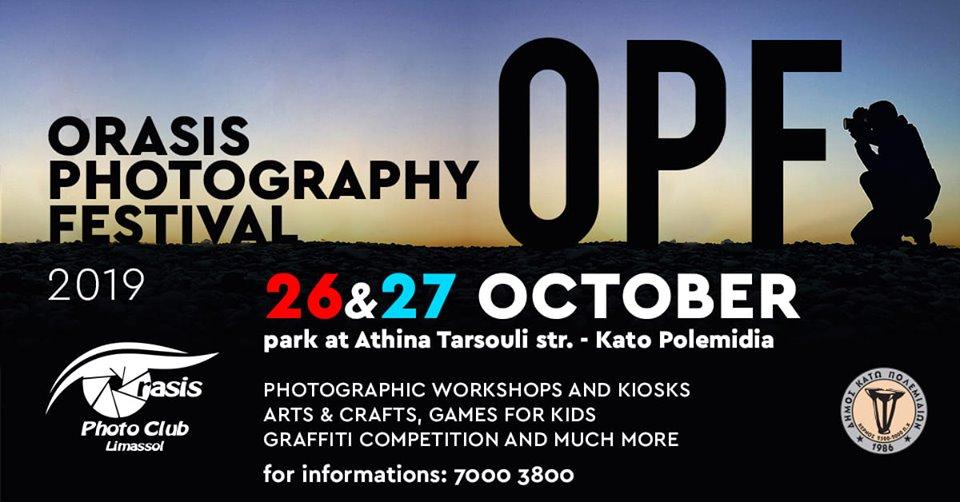 Orasis Photography Festival 2019