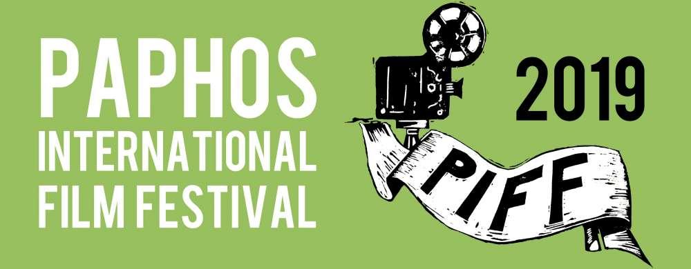Paphos International Film Festival