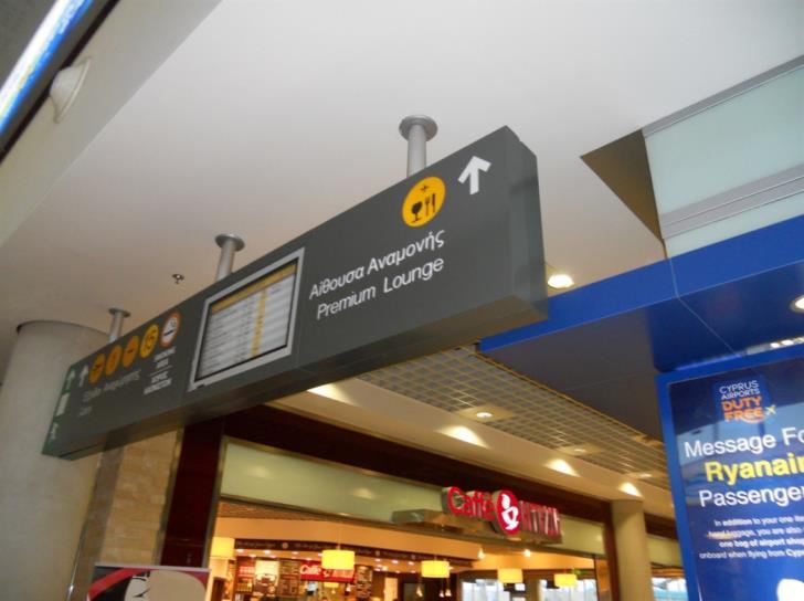 Coronavirus: Interior Ministry clarifies new requirements to enter Cyprus
