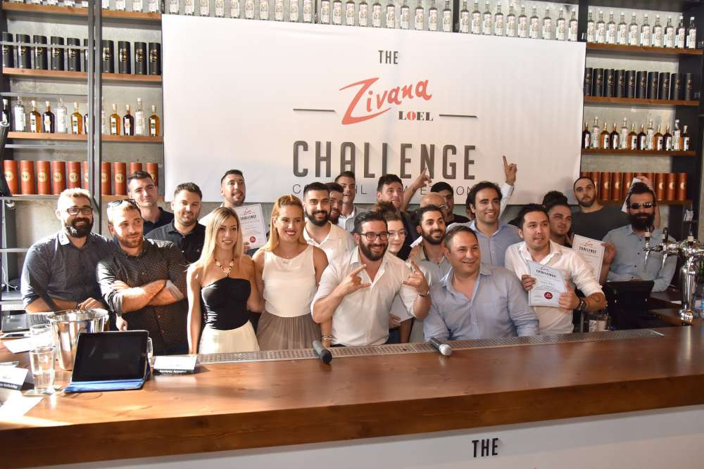 The ZIVANA LOEL Challenge Cocktail Competition – A first for Cyprus!
