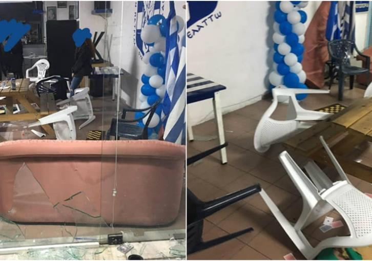 Cypriot students in Patra attacked (pictures)