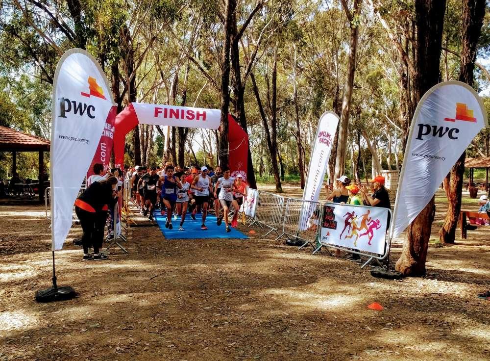PwC Cyprus Event