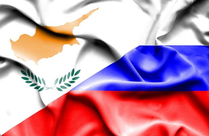 Russian deposits leaving