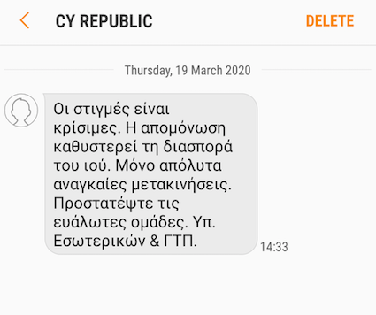 Coronavirus: Government sends text to entire population to limit movements (photo)