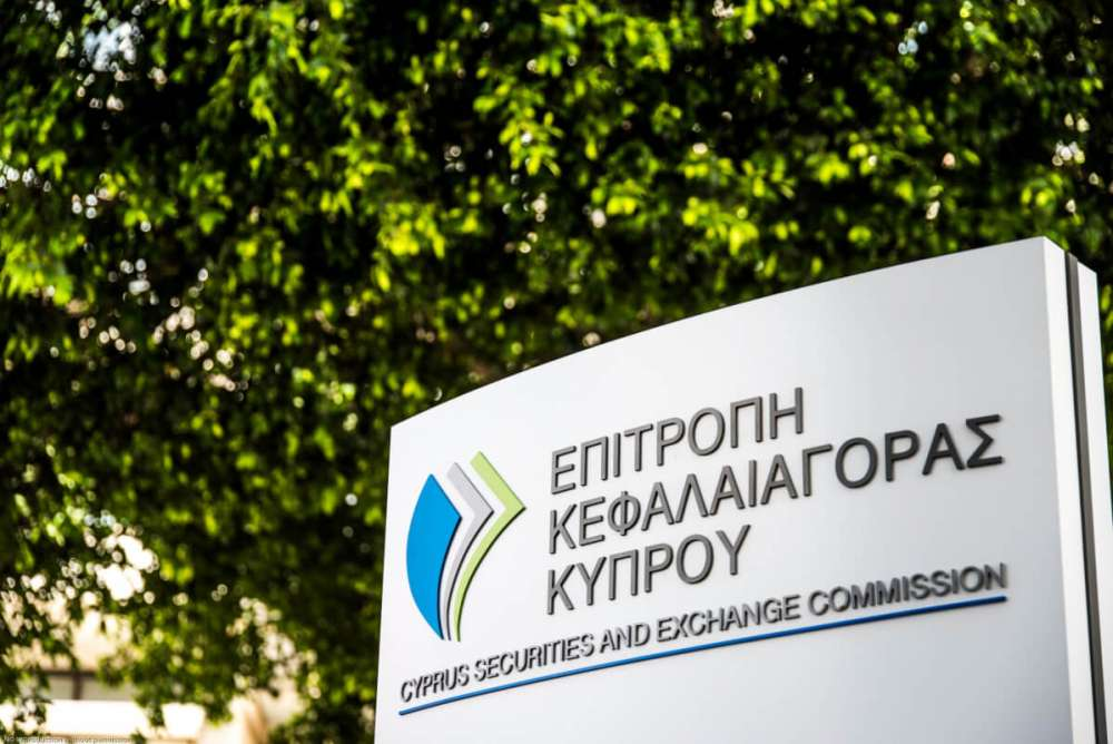 ESMA wants more effective Cyprus supervision on suspicious transactions