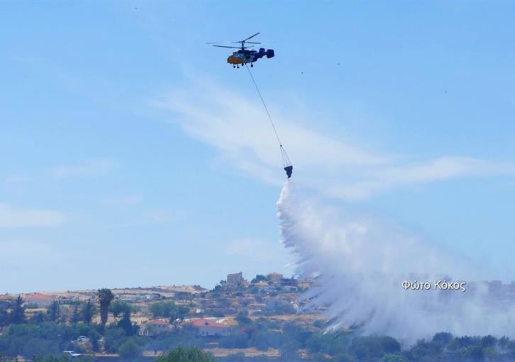 Limassol fire under control
