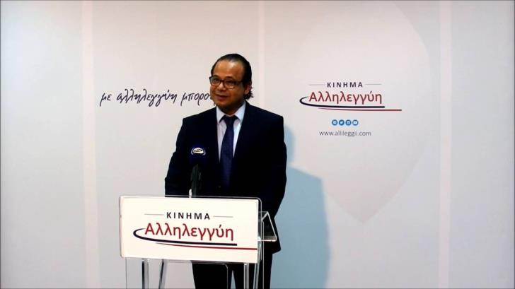 Supreme Court to annul the election of Solidarity MP George Papadopoulos