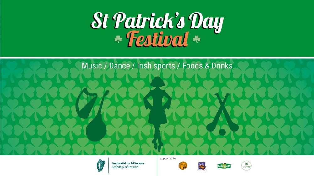 St Patrick`s Day Festival