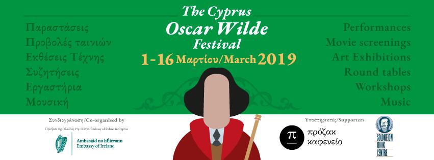 The Cyprus Oscar Wilde Festival