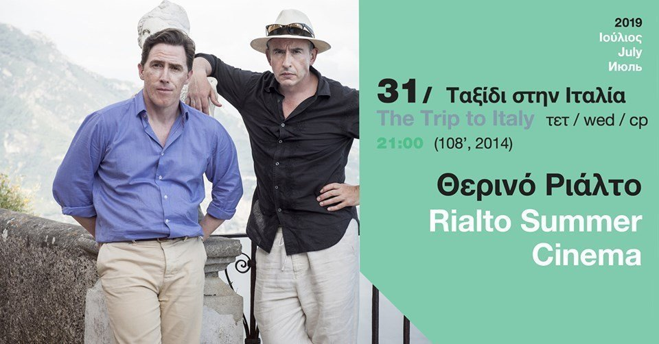 The Trip to Italy - Rialto Summer Cinema