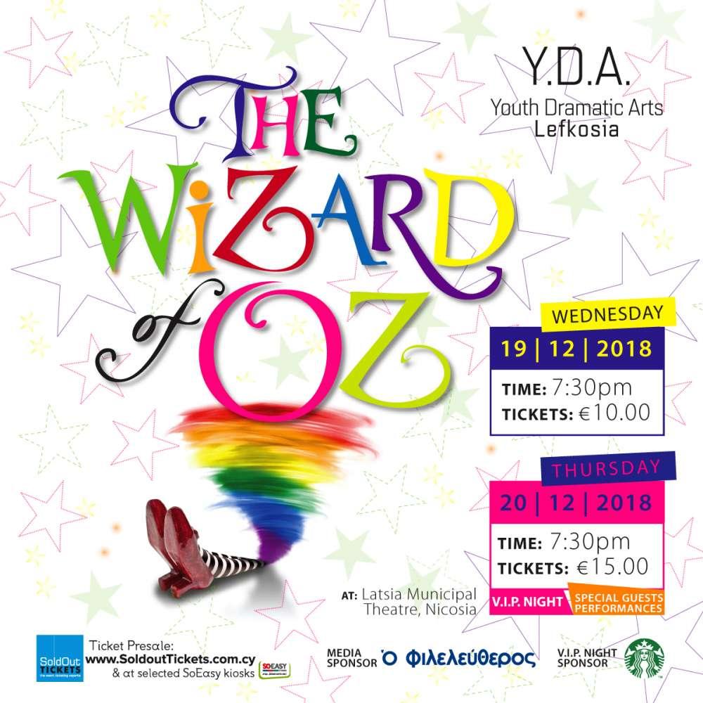 The Wizard of OZ comes to Nicosia