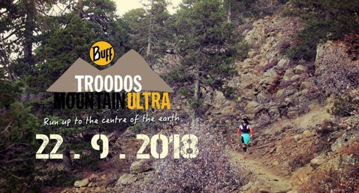 Mountain Running race to take place in Troodos