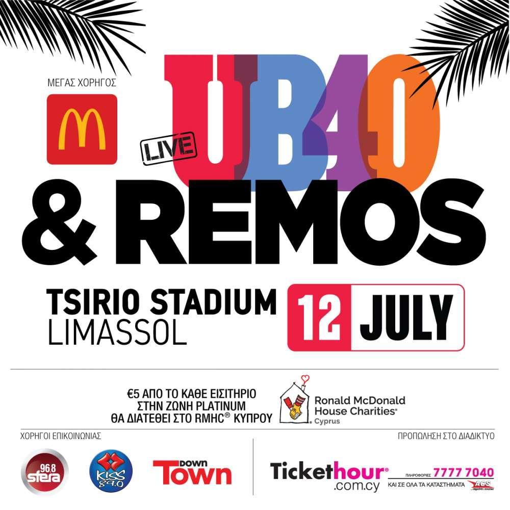 UB40 & Antonis Remos