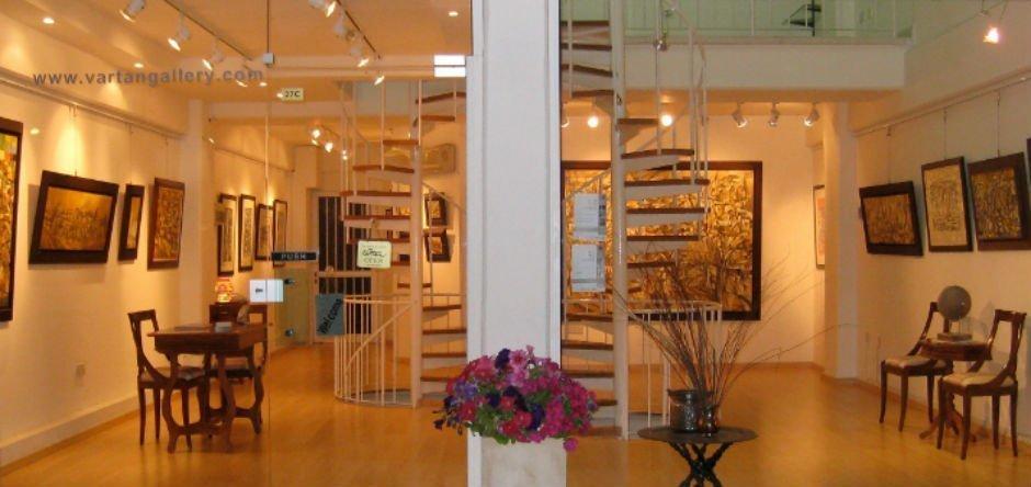 Gallery Vartan