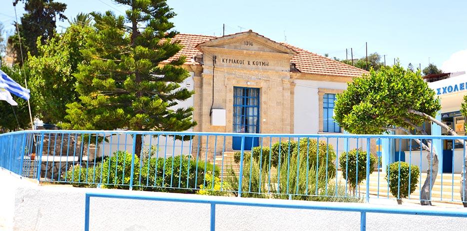 Agios Theodoros Larnaca