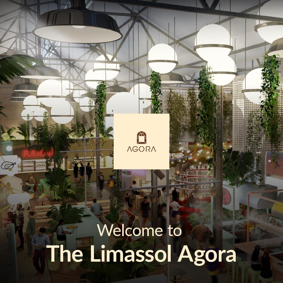 Limassol Agora