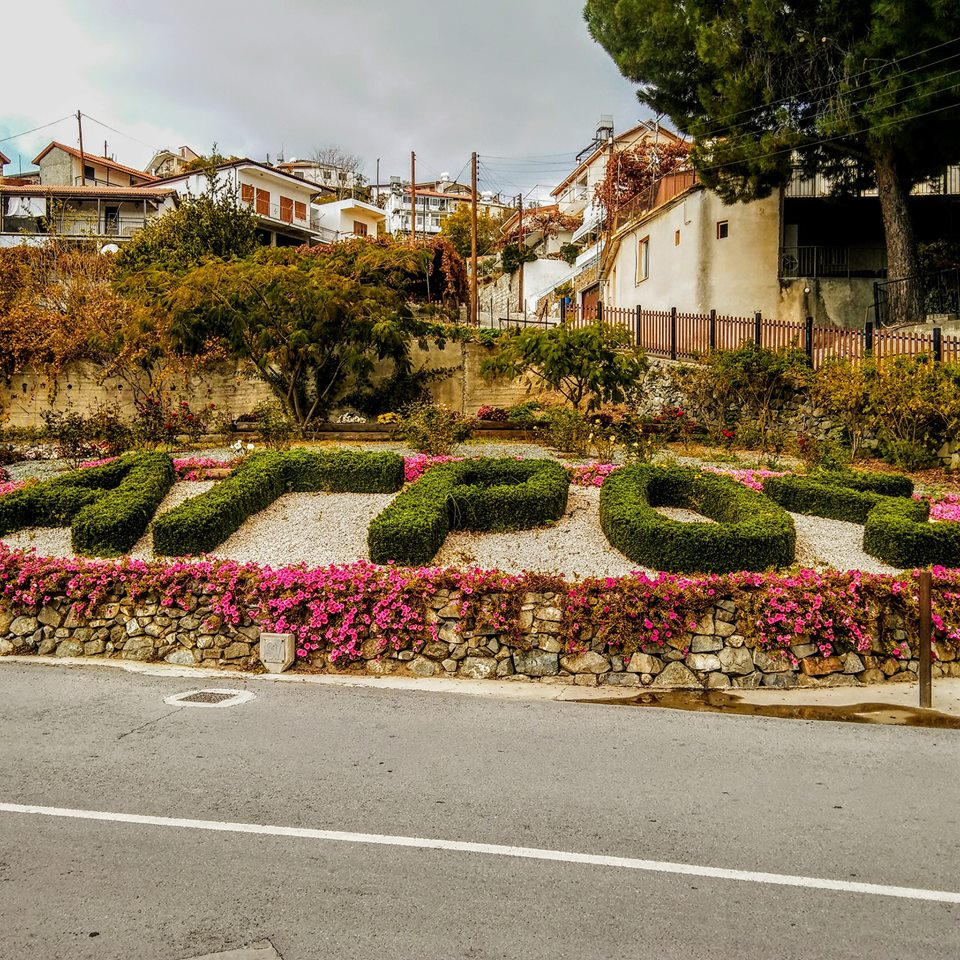 13th Rose Festival in Agros