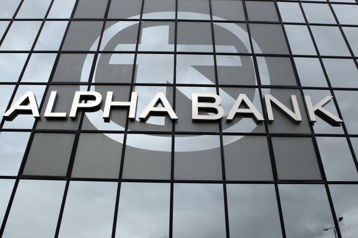 Consumer service finds abusive clauses in Alpha Bank housing loan