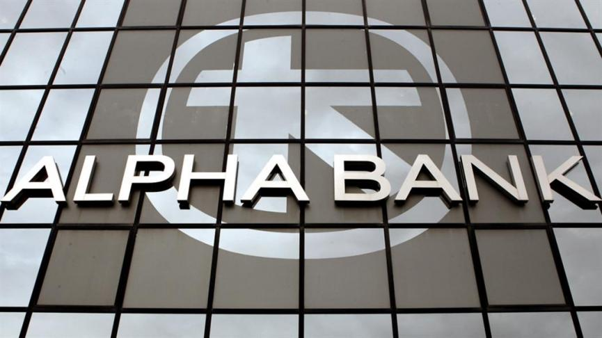 Alpha Bank Cyprus is close to getting NPLs management
