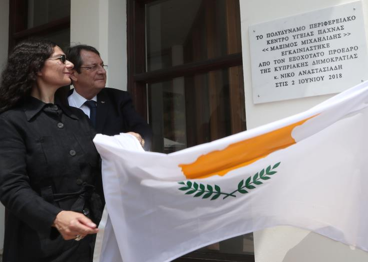 Anastasiades: NHS to be implemented as agreed