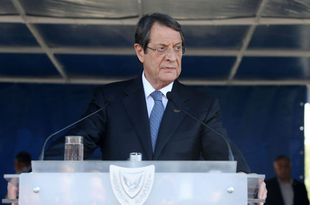 Cyprus Presidency condemns Turkey's newly planned illegal drilling in its EEZ