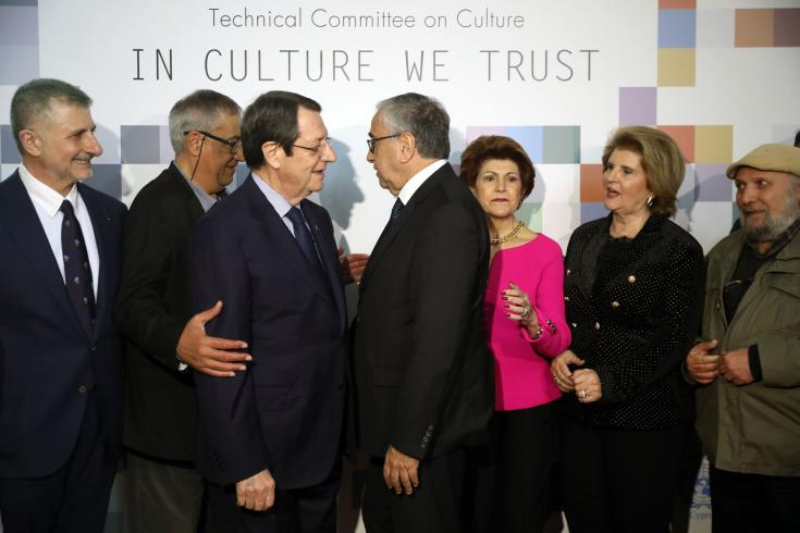 Cyprus leaders send message of peace at exhibition of exchanged works of art