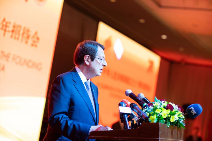 Anastasiades: China's support even more important amid Turkey's renewed violations