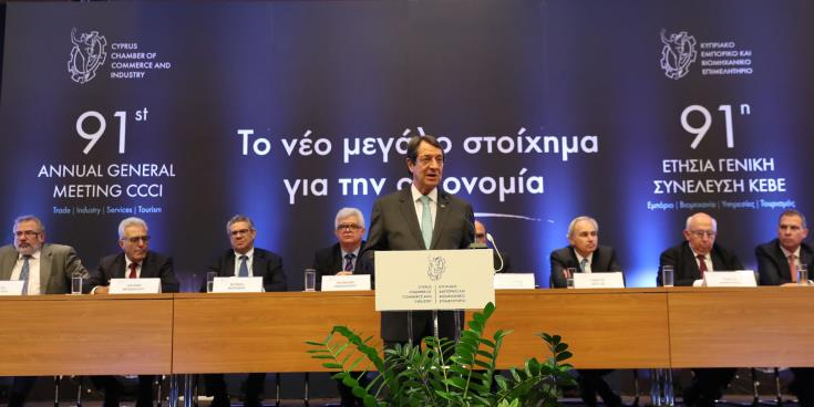 President Anastasiades presents vision for new model for the economy