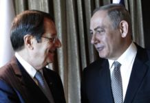Cyprus President contacts Netanyahu on election victory