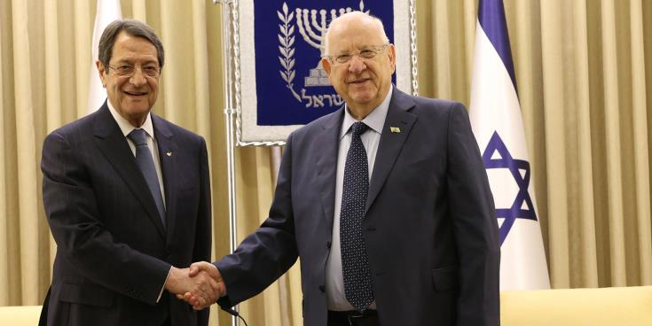 President fully satisfied with progress in relations between Cyprus and Israel